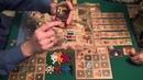 Куба - играем в настольную игру, board game Cuba