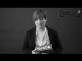 Анастасия Козорез. Аутизм. Выбор маршрута