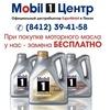 Автосервис - Шиномонтаж - Продажа масла в Пензе