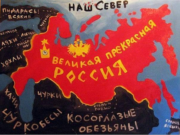 В Чехии разоблачили ячейку российских неонацистов, - СМИ - Цензор.НЕТ 9708