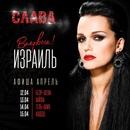 Анастасия Сланевская фото #15