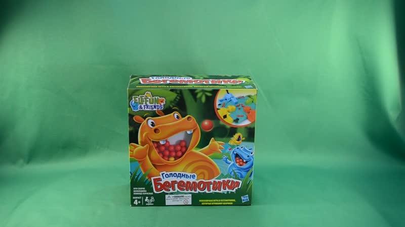 Обзор Голодные бегемотики Hasbro 98936 Хасбро