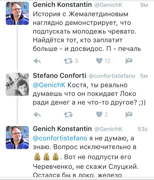 Генич уверен, что Жемалетдинов выбрал деньги