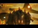☢Ядерный XCOM Enemy Within - мод Long War 2