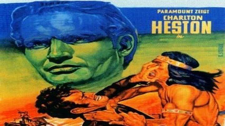 Hoguera de odios (1953)