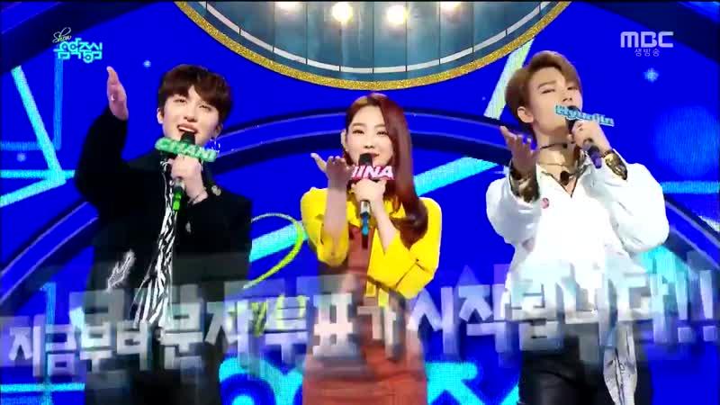 190216 Хёнджин @ MBC Show! Music Core (MC CUT)