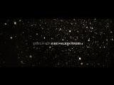 Draußen in meinem Kopf / Trailer Deutsch