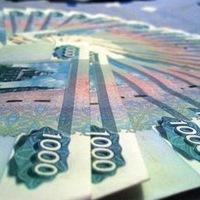 Легкие Деньги, 21 марта 1996, Подольск, id199193842