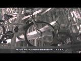 Подземные вело-парковки в Японии