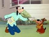Goofy's ''Man's Best Friend'' (1952)