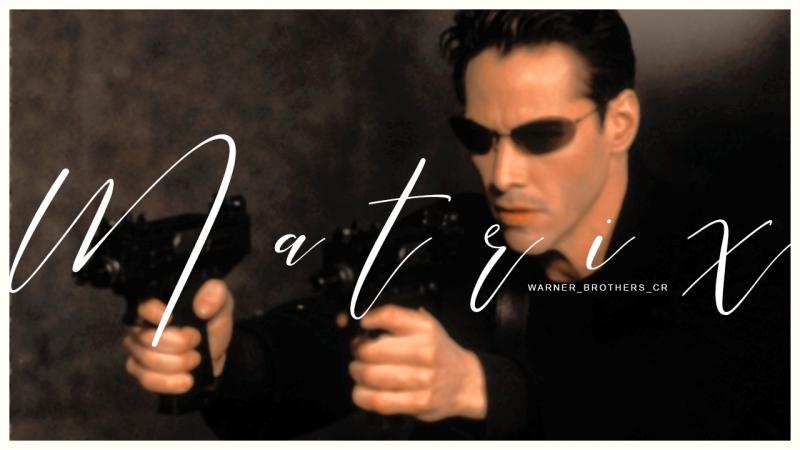 Матрица Matrix