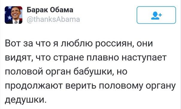 Санкции против России работают, - Брок - Цензор.НЕТ 1744