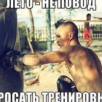 Кирилл Смойлев, 1 января 1991, Урус-Мартан, id221570556