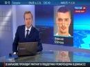 Олег Ляшко задержан при попытке бегства из Мариуполя