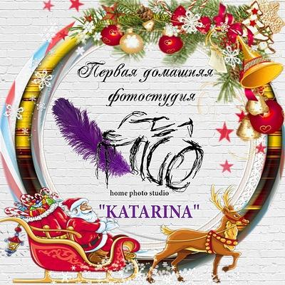 Катерина Татару