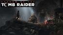 Прохождение Shadow of the Tomb Raider . Часть 13 . Подземный мир . С пустыми руками .
