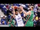 UNICS vs Zenit Highlights 3rd Place June 10 2018