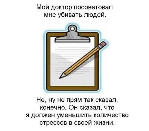 https://pp.vk.me/c543107/v543107997/cb46/9aljaPyUAv4.jpg