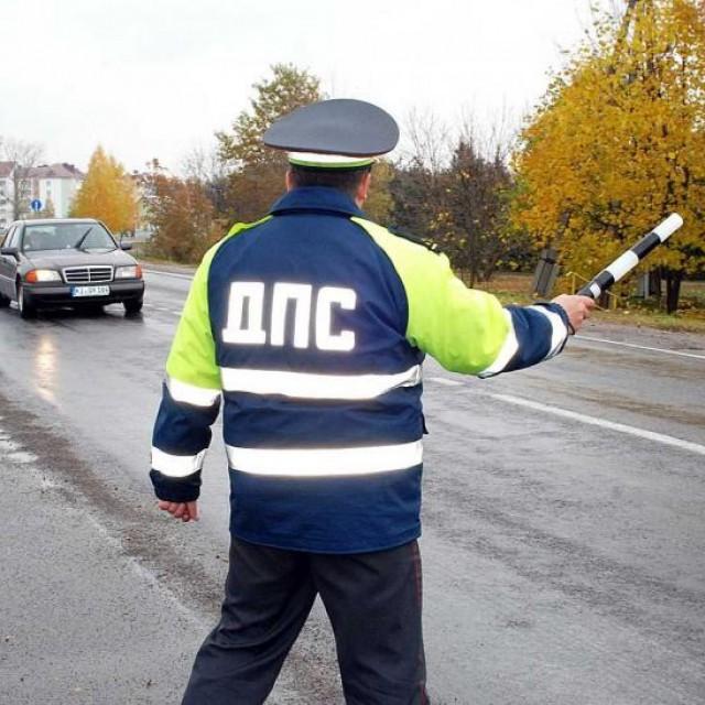 В предвыходные и выходные дни ГАИ усилит контроль на дорогах