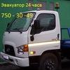 ЭВАКУАТОР Челябинск 750-30-49 от 999 руб