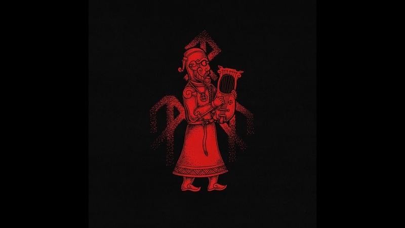 Wardruna - Skald *New Album 2018