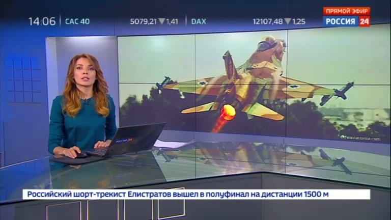 Новости на Россия 24 • Израиль атаковал военные объекты Сирии, в ответ подбиты несколько самолетов