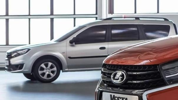 На АвтоВАЗе собрали первые рестайлинговые Lada Largus