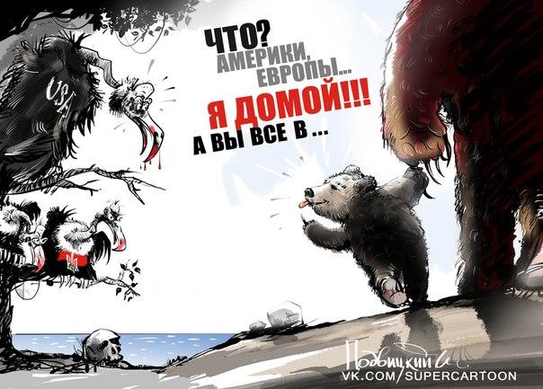 УКРАИНА:За и Против...! - Страница 5 QiKImvopuwo