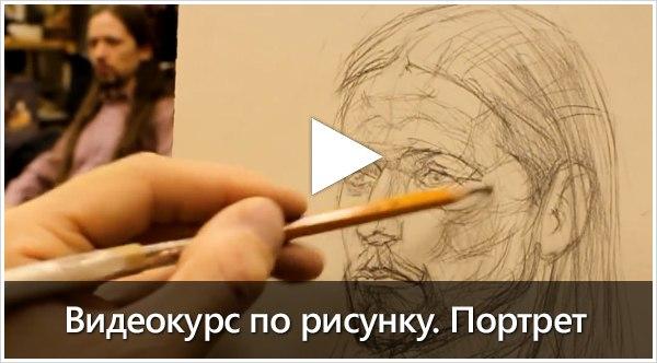 программа по рисунку: