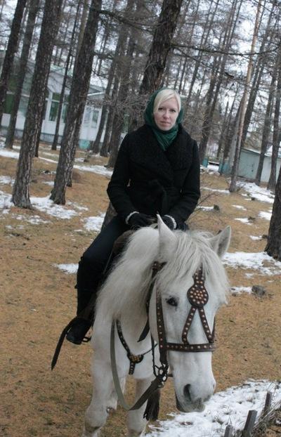 Светлана Мартенс, 4 апреля 1988, Оренбург, id36385142