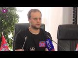 01 августа. Павел Губарев. Пресс-конференция. Украина новости сегодня