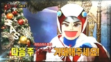 181216 VIXX Ravi&ampKen @ King of masked singer Ep. 183 preview