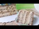 Торт Карамельная груша с орешками и творожным кремом