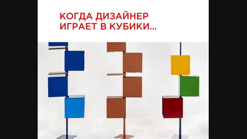 Когда дизайнер играет в кубики…