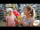 Магазин детских товаров 38 попугаев