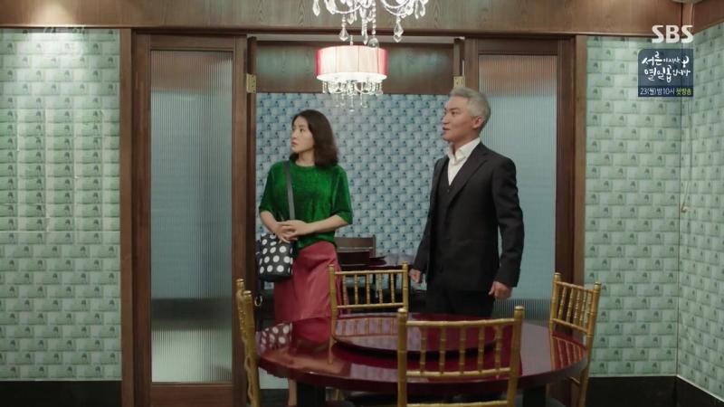 Лапша любви 38 серия Озвучка HighHopes