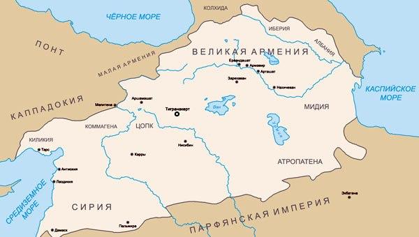 Правда о великой армении