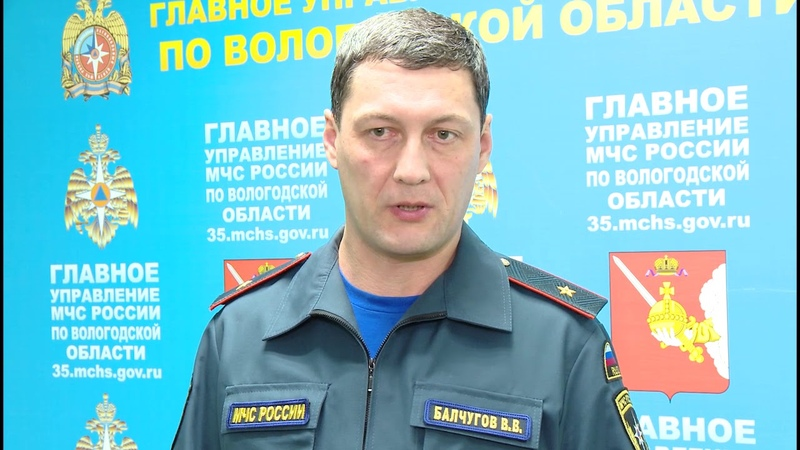 На месте ЧП в Вологде будут работать московские эксперты