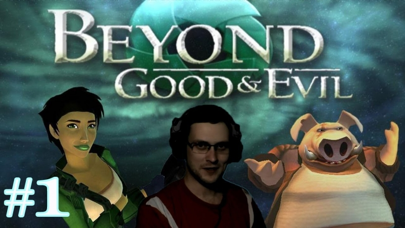 Kuplinov Play – Beyond Good and Evil – Начинаем! 1 » Freewka.com - Смотреть онлайн в хорощем качестве