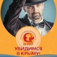 Армен Григорьян