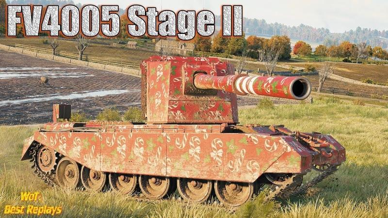 FV4005 Stage II Просто ПИ*ДЕЦ какой - то * Редшир