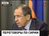 Москва организовала прямой контакт между Сирией и США по вопросу химического оружия