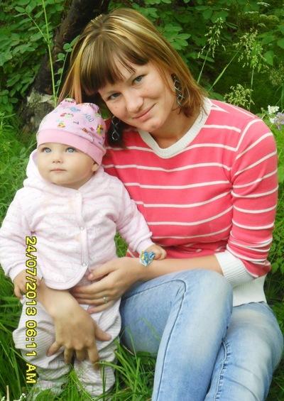 Юлия Бородина, 25 февраля 1992, Улан-Удэ, id136359448