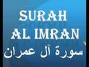 Learning Quran Surah TAJWD-AH-003-05-Al-'Imran 45-77 by Qaria Asma huda