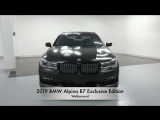 2019 BMW Alpina B7 Exclusive Edition - Revs Walkaround in 4K
