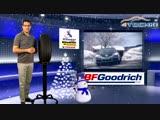 Зимняя шина BFGoodrich G-Force Winter 2 на 4 точки. Шины и диски 4точки - Wheels &amp Tyres