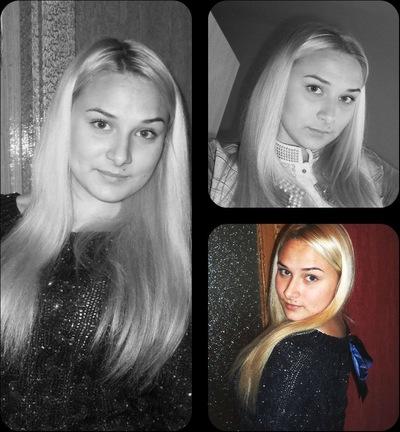 Екатерина Гаталова, 24 апреля , Гродно, id71156036
