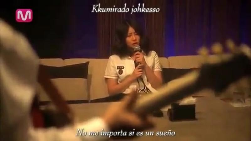 Kim Dahee (Nana) Swamp Sub espanol Romanizacin Monstar Episodio 6