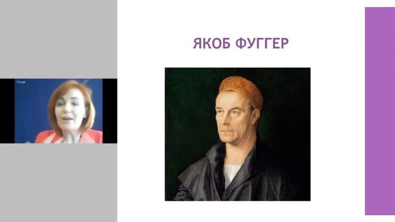 Физиогномика Человек удача Якоб Фугер