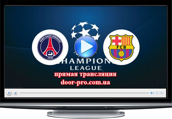 бесплатный футбол